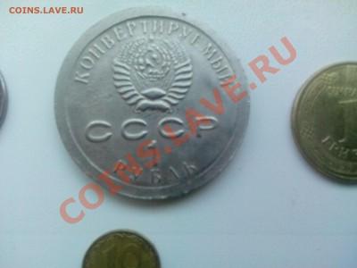 Конвертируемый рубль - IMG_20131215_090149