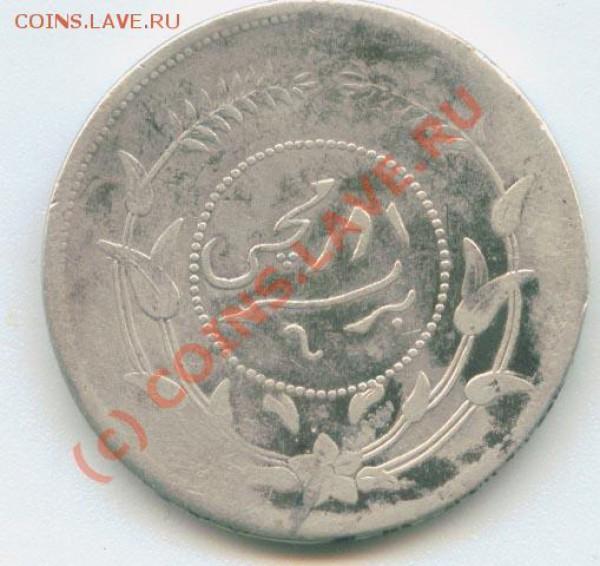 Опознайте монету с китайскими иероглифами и арабской вязью - без розетки