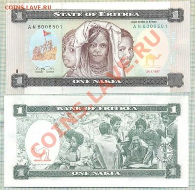 Боны иностранные от 5 руб., поштучно и наборами, UNC - Эритрея 1997 1накфа 20р