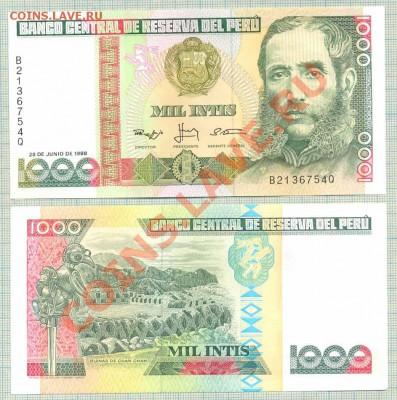 Боны иностранные от 5 руб., поштучно и наборами, UNC - Перу 1988 1000интис 40р