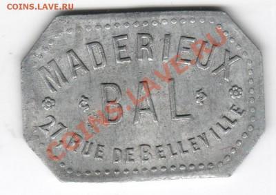 45.Поскольку на жетоне указан номинал (25 сантимов), вероятно он использовался для расчетов внутри заведения за еду и напитки. - maderieux1