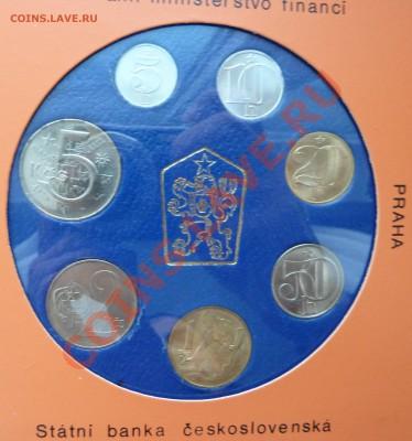 БЕЛОРУССИЯ, СЛОВАКИЯ, ЧЕХИЯ И ДРУГИЕ СТРАНЫ - P1160159.JPG