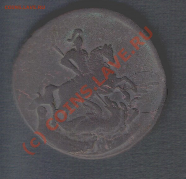 1757 г. определение номинала и цены. - Сканировать08-11-18 0814