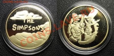 КИНЕМАТОГРАФ на монетах и жетонах - Жетон СИМПСОНЫ