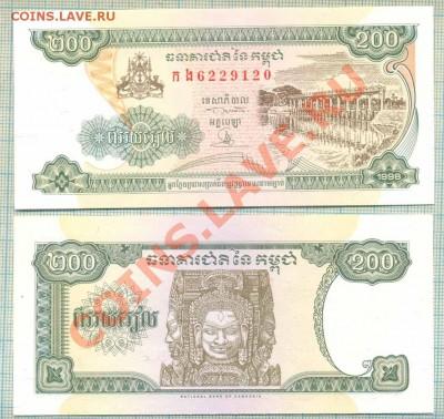 Боны иностранные от 5 руб., поштучно и наборами, UNC - Камбоджа 1998 200риэлей 15р