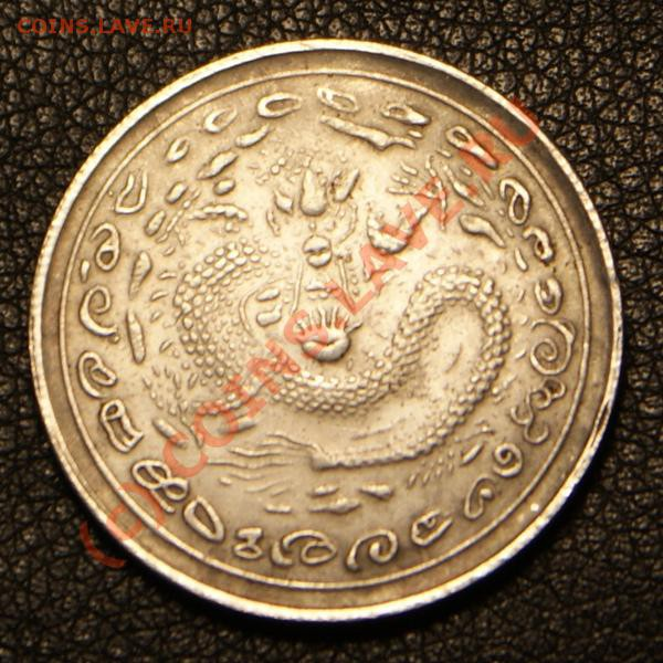 Опознайте монету с китайскими иероглифами и арабской вязью - DSC00040.JPG