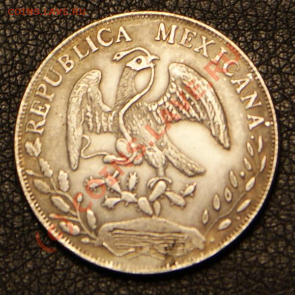 Опознайте монету с китайскими иероглифами и арабской вязью - DSC00041.JPG