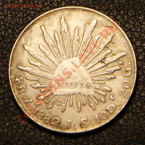 Опознайте монету с китайскими иероглифами и арабской вязью - DSC00042.JPG