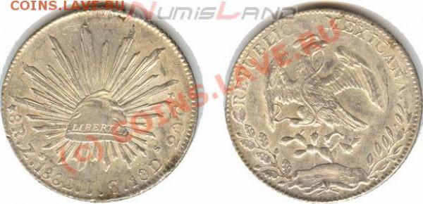 Опознайте монету с китайскими иероглифами и арабской вязью - mex1.JPG