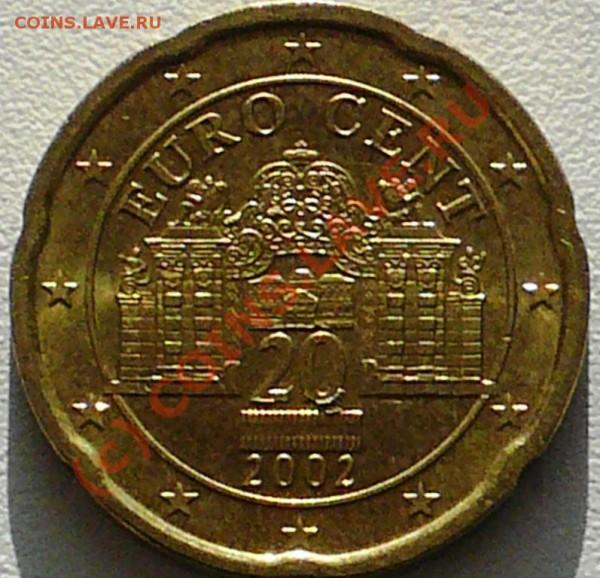 браки на евро монетах - P1080458.JPG