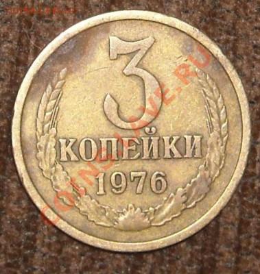 Редкая или нет 5 копеек 1976г - DSCN43181