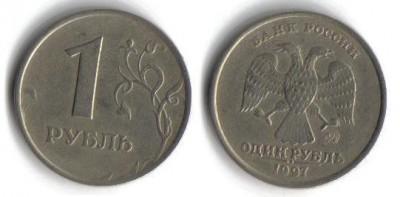 1 рубль 1997 ММД.. - 1 рубль 1997 ММД