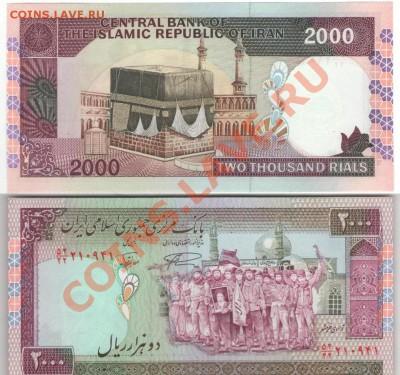 Изображение автомата Калашникова на бонах, монетах, жетонах - Иран