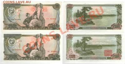 Изображение автомата Калашникова на бонах, монетах, жетонах - КНДР