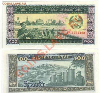 Изображение автомата Калашникова на бонах, монетах, жетонах - Лаос