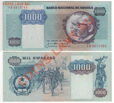 Изображение автомата Калашникова на бонах, монетах, жетонах - Ангола