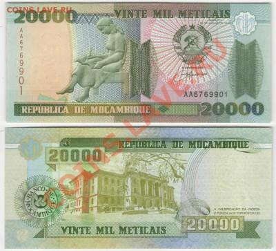 Изображение автомата Калашникова на бонах, монетах, жетонах - Мозамбик 1999