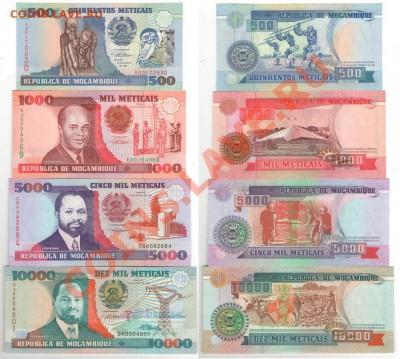 Изображение автомата Калашникова на бонах, монетах, жетонах - Мозамбик 1991