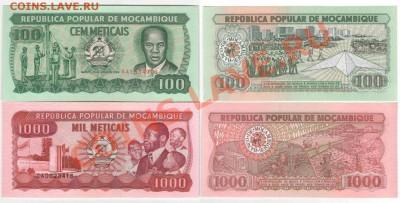 Изображение автомата Калашникова на бонах, монетах, жетонах - Мозамбик 1989