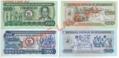 Изображение автомата Калашникова на бонах, монетах, жетонах - Мозамбик 1980
