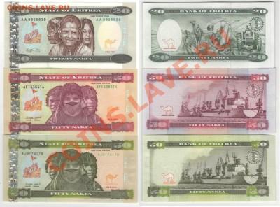 Изображение автомата Калашникова на бонах, монетах, жетонах - Эритрея 1997, 2004, 2011