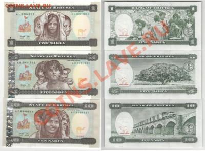 Изображение автомата Калашникова на бонах, монетах, жетонах - Эритрея 1997