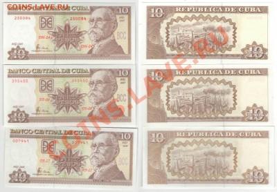 Изображение автомата Калашникова на бонах, монетах, жетонах - Куба 1