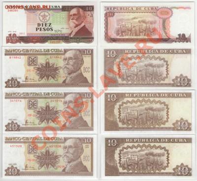 Изображение автомата Калашникова на бонах, монетах, жетонах - Куба