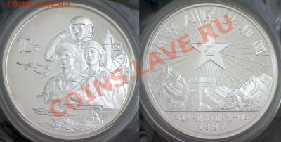 Изображение автомата Калашникова на бонах, монетах, жетонах - Китай