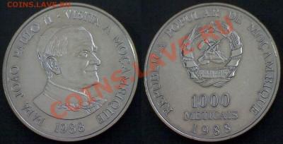 Изображение автомата Калашникова на бонах, монетах, жетонах - 1000 метикал