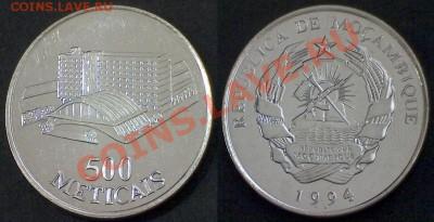 Изображение автомата Калашникова на бонах, монетах, жетонах - 500 метикал