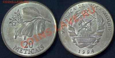 Изображение автомата Калашникова на бонах, монетах, жетонах - 20 метикал