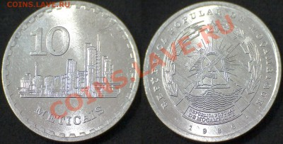 Изображение автомата Калашникова на бонах, монетах, жетонах - 10 метикал