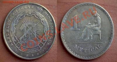 Изображение автомата Калашникова на бонах, монетах, жетонах - 1 метикал