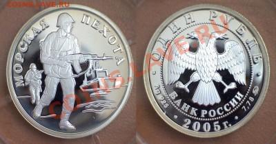 Изображение автомата Калашникова на бонах, монетах, жетонах - Морская пехота