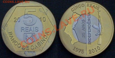 Изображение автомата Калашникова на бонах, монетах, жетонах - Кабинда