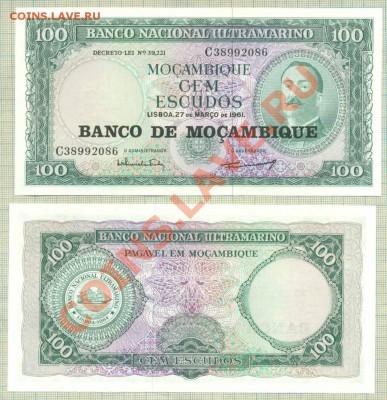 Боны иностранные от 5 руб., поштучно и наборами, UNC - Мозамбик 1961 100эскудо 45р