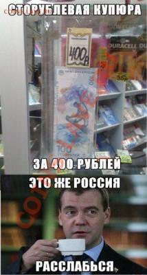юмор - 2VsrYGQhxV0
