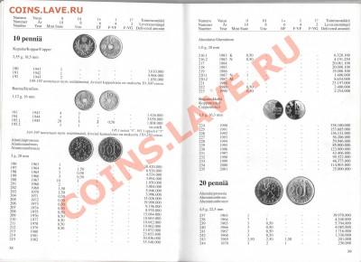Книга Эркки Борга по финским монетам - SNY-2008-004_resize