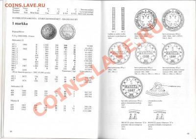 Книга Эркки Борга по финским монетам - SNY-2008-009_resize