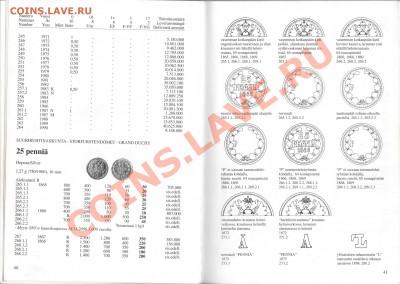 Книга Эркки Борга по финским монетам - SNY-2008-005_resize