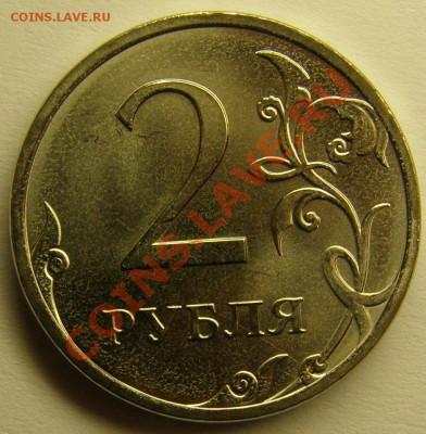 Монеты 2013 года (треп) - PC290002.JPG