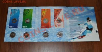 ОРУЖИЕ ПОБЕДЫ(1,2,3 выпуски),ИНДИАНКА 2020,Япония, ГВС, БИМ - DSC_0507.JPG
