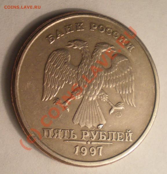 Бракованные монеты - P2071922