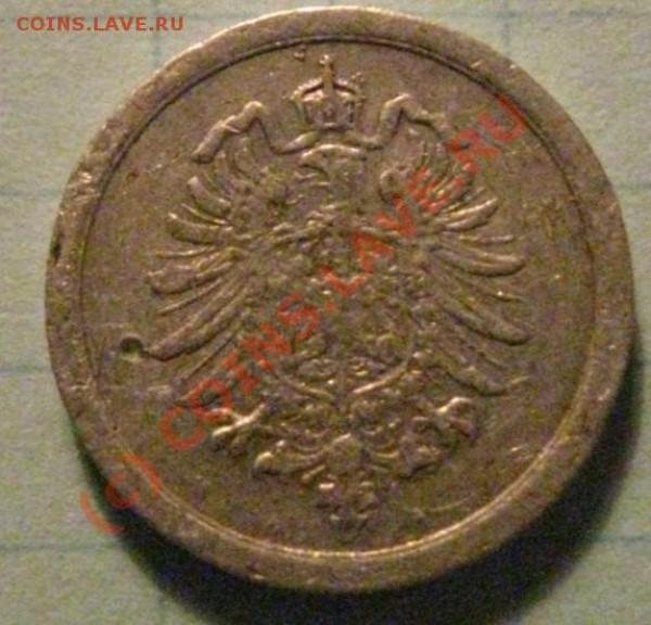 1 Reich Pfennig 1917 - 1пфен1917_.JPG
