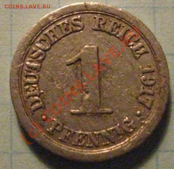 1 Reich Pfennig 1917 - 1пфен1917.JPG