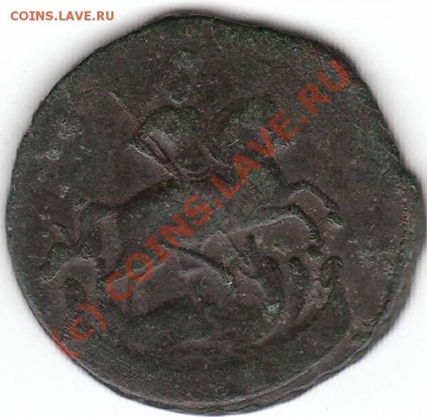 Помогите опознать монету 1761 г (вроде полушка) и ее цену - mon 1761 av