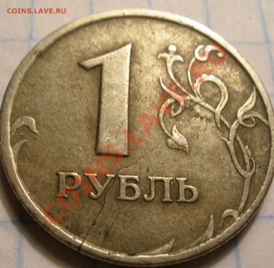 Бракованные монеты - 2005-01-01 00-00-00 (6).JPG