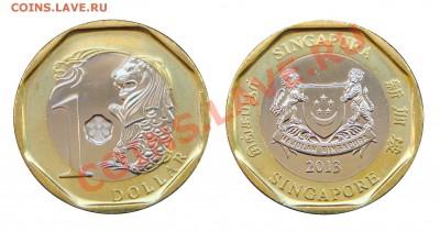 Самая красивая биметаллическая монета! - Сингапур_1 доллар_2013_на Форум