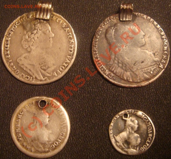 Дырявое серебро 18 век - оцените - DSC01429.JPG